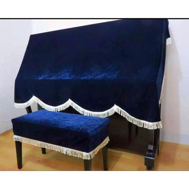 Piano Long Cover (Blue) Malaysia