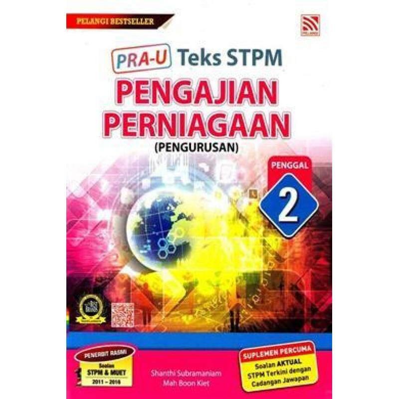Pra-U Teks STPM Pengajian Perniagaan (Pengurusan) Penggal 2, Revision Malaysia