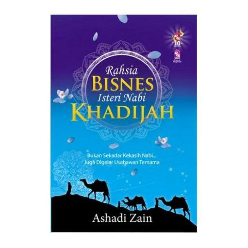 Rahsia Bisnes Isteri Nabi: Khadijah (Kaver Baru) 9789833586998 Malaysia