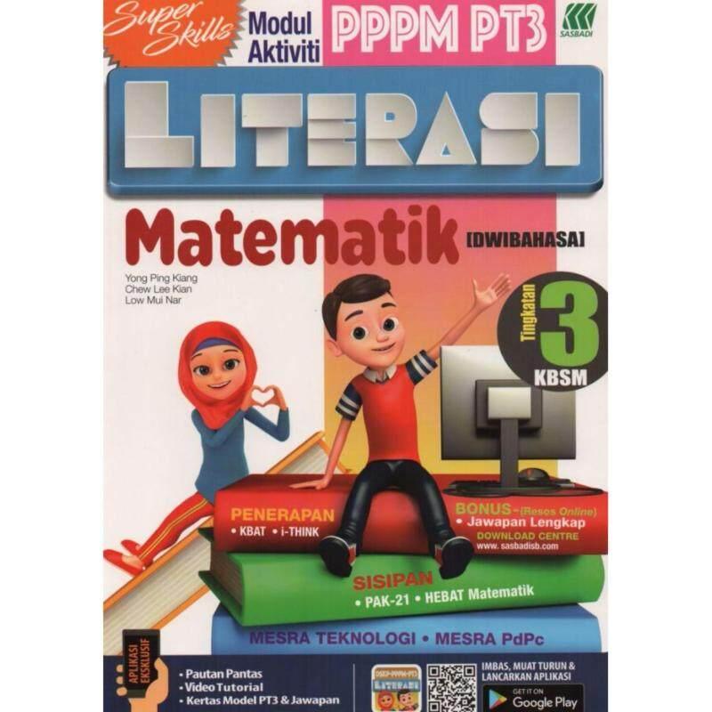 SASBADI Super Skills Modul Aktiviti PPPM PT3 Literasi Matematik [Dwibahasa] Tingkatan 3 KBSM Malaysia