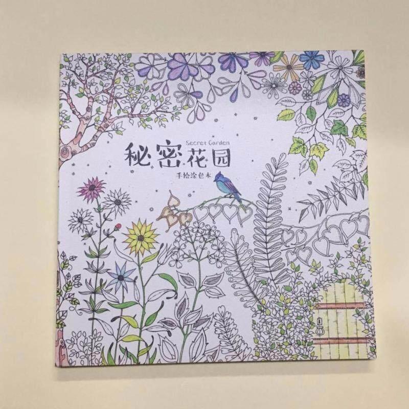 Secret Garden Coloring Book Malaysia
