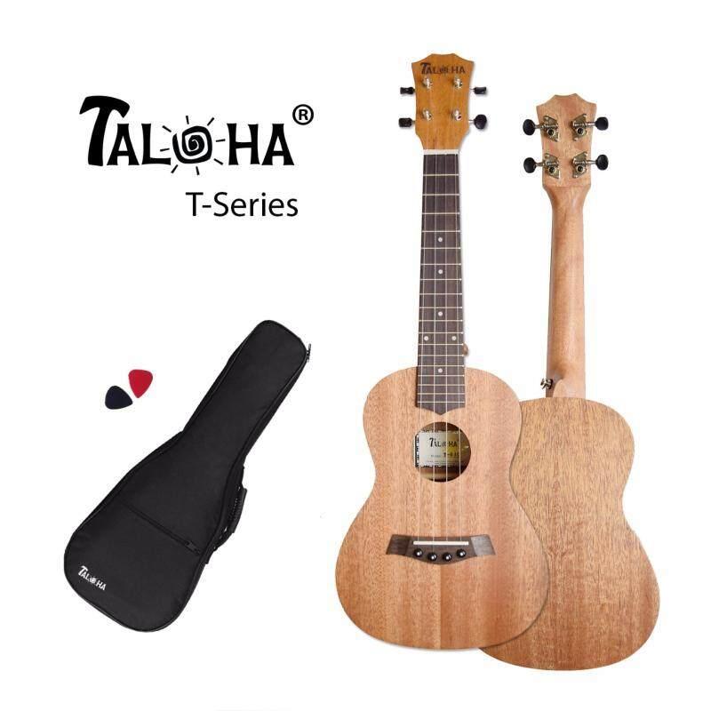 TALOHA T-Series T-01C Concert 23-inch Ukulele (African Mahogany & Rosewood) + Free Padded Bag & Picks Malaysia