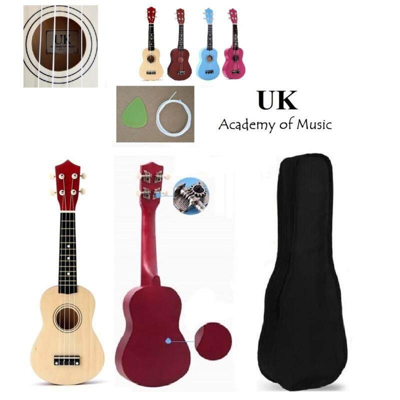 UK Ukulele Professional Wood Soprano 21 Inch With Free Ukulele Bag, Extra One Ukulele String and Ukulele Pick (Natural) Malaysia
