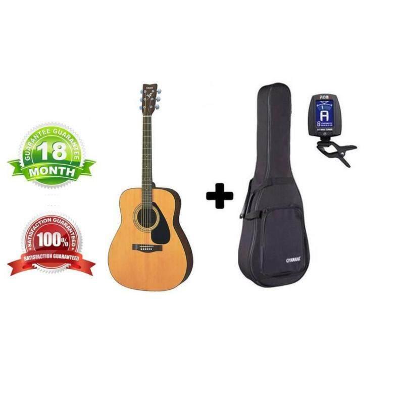 Yamaha Acoustic Guitar F310 Malaysia