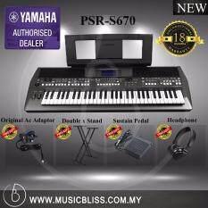 Yamaha PSR-S670 Arranger Workstation 5 in 1 Super Value Pack (PSRS670 / PSR  S670) Malaysia