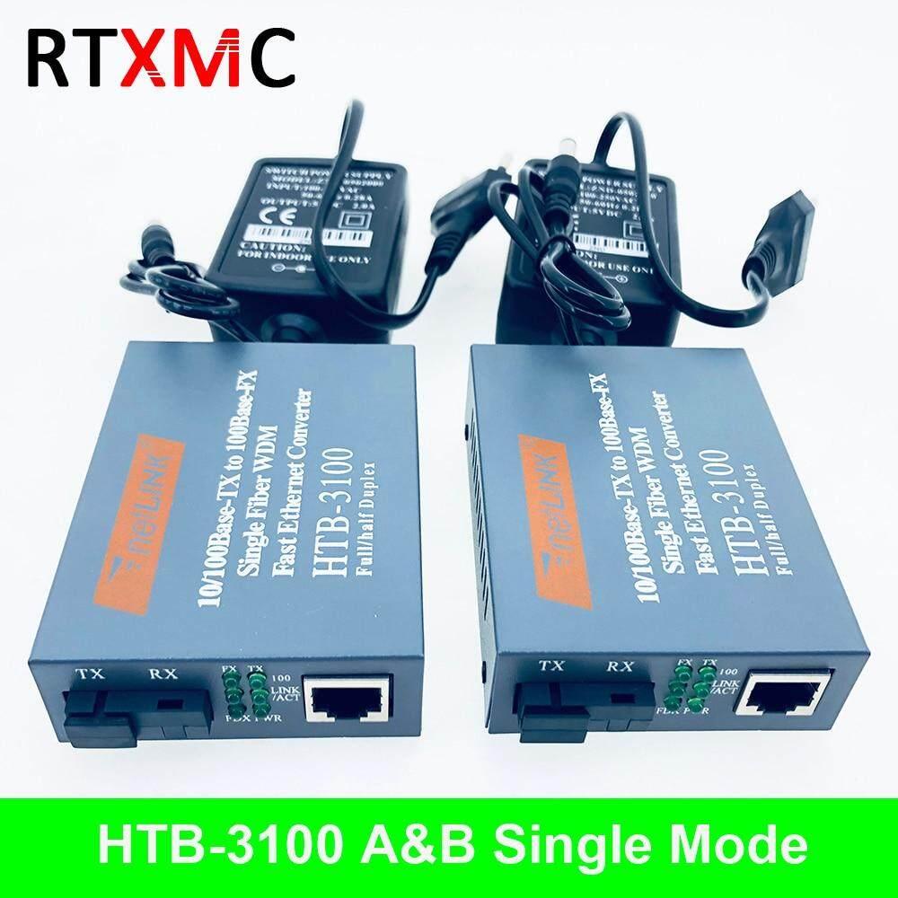 1 Pair Optic Port 2 RJ45 25KM 1000Mbps Fiber Optic Media Converter Transceiver