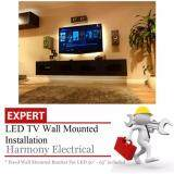 "Professional Flat LED TV Wall Mount Bracket Installation Service (Fixed Bracket Included) 50"" - 65 """