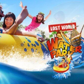 Sunway Lost World of Tambun Theme Park & Hotspring Spa 1 Day Pass (Adult)