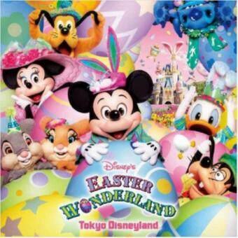 Tokyo Disneyland or Disneysea 1 Day Pass (Adult)
