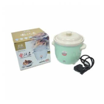 Harga 0.7 L Electric Slow Cooker