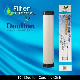 """10\"""" Doulton Ceramic Standard OBE"""