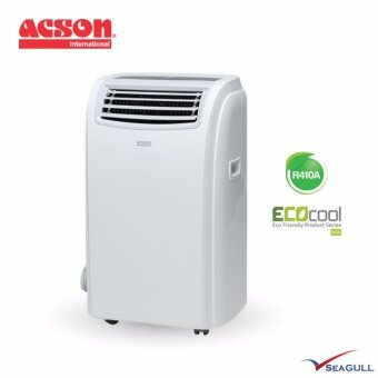 Acson Moveo C-Series Portable Air-Con 1.5HP A5PA15C