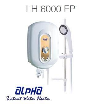 Alpha Instant Water Heater with PUMP LH-6000EP Ivory White (Home Shower)