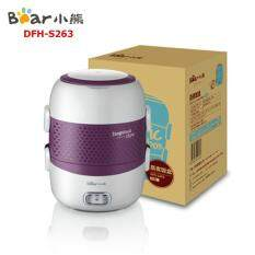 Bear DFH-S263 2 L 3 Layer Cooking Rice Cooker Multi-function Electric Heating Lunch Box Rice Cooker Seal Preservation Rice Cooker