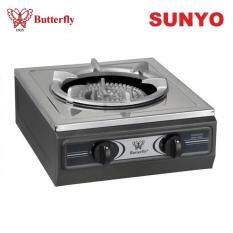 Erfly B 35j Stainless Steel Single Gas Stove
