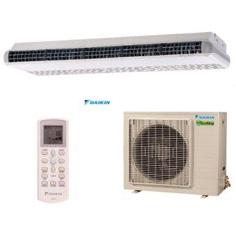 Daikin 5.0hp Ceiling Exposed Series FHN50CB & RN50DY (44,500 Btu) R410A - Non Inverter