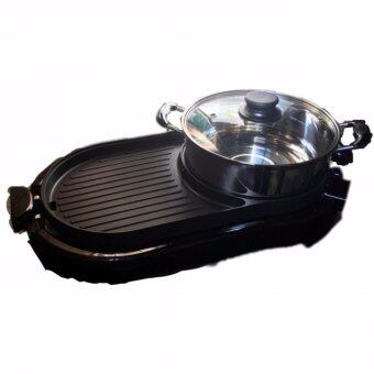 Harga FABER GRILL PAN WITH STEAMBOAT (FBQPARTYGRILL899)
