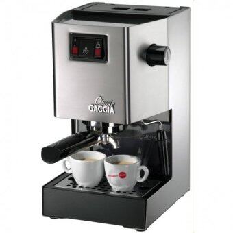 Harga Gaggia Coffee Maker CLASSIC