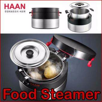 Hann TC-1000 Food Steamer Thermal Heating Cooker