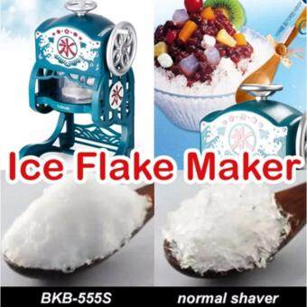Harga BOKUK BKB-555S Home Made Dessert Ice Shaver Crusher Shaved Ice Machine Snow Cone Maker Classic Style 220V EU plug