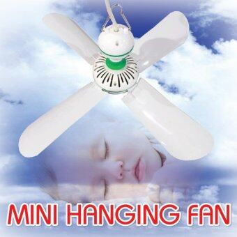 Harga Mini Ceiling Hanging HJ-590 Silent Quiet Fan Easy Hanging
