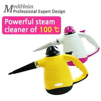 Harga MediHiem Professional Power Steam Cleaner MH-900(Yellow) Multi Purpose steamer Portable Steam cleaner Handheld