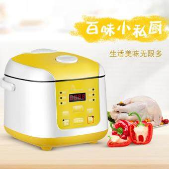 Harga 2L High Quality Mini Rice Cooker Multifunction Rice Cookers (Yellow)