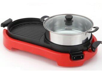 Harga As Seen on TV 2 In 1 BBQ Korean Electronic Pan Grill & Steamboat & Teppanyaki Combination