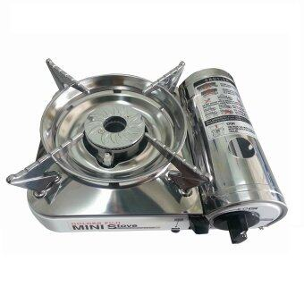 Harga GF Mini Portable Stove