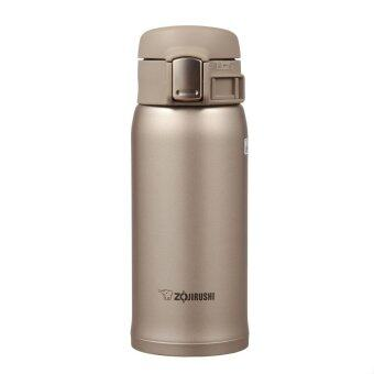 Harga ZOJIRUSHI 360ML S/S ONE-TOUCH MUG - SM-SA-36-NM (CINNAMON GOLD)