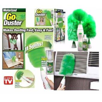 Harga Go Duster Multifunctional Motorized Dust Cleaner Tools Powered Operated Cleaning Dust Brushes As Seen On TV