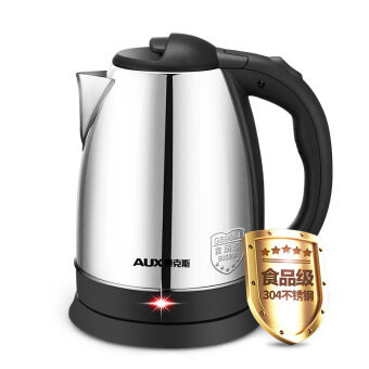 Harga AUX electric kettle HX-18B07
