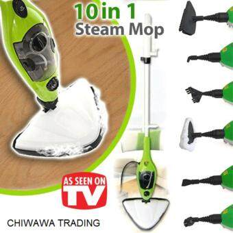 Harga High Quality Luxury Powerful 10 IN 1 Steam Mop Cleaner X10 (As Seen ON TV)