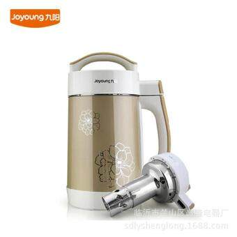 Joyoung DJ13B-C608SG Fully Automatic Soymilk Maker 1300ML Capacity More Thicker Soybean Milk Machine