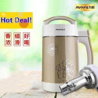 Joyoung DJ13B-C85SG High Quality Automatic Soymilk Maker 1300MLCapacity More Thicker Soybean Milk Machine(Orange)