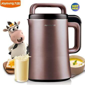 Joyoung DJ13R-P9 Fully Automatic Soymilk Maker 1300ML Capacity MoreThicker Soybean Milk Machine(Coffee)
