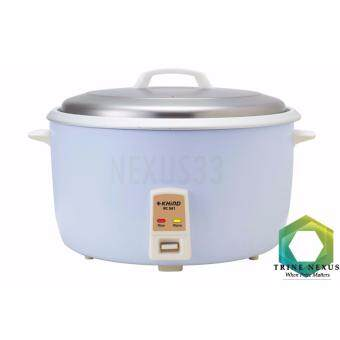 product analysis of khind rice cooker Khind rice cooker khind has a capacity of 06l and designed to be small for easy storage-deals now:only rm69-while stock last-ready stock-hot selling,restock product.