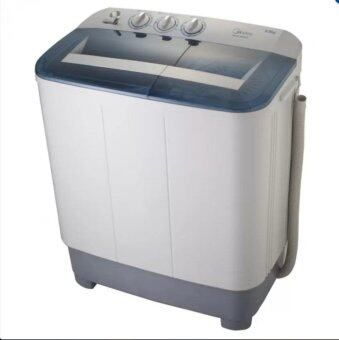 Midea MSW-8008P 8kg Semi Auto Washing Machine