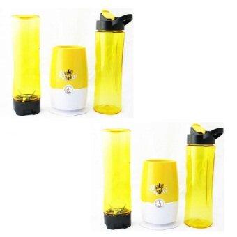 (Msia Power Plug) Shake N Take 3 Colorful Fruit Juice Blender With2 Bottles Yellow (2 Units)