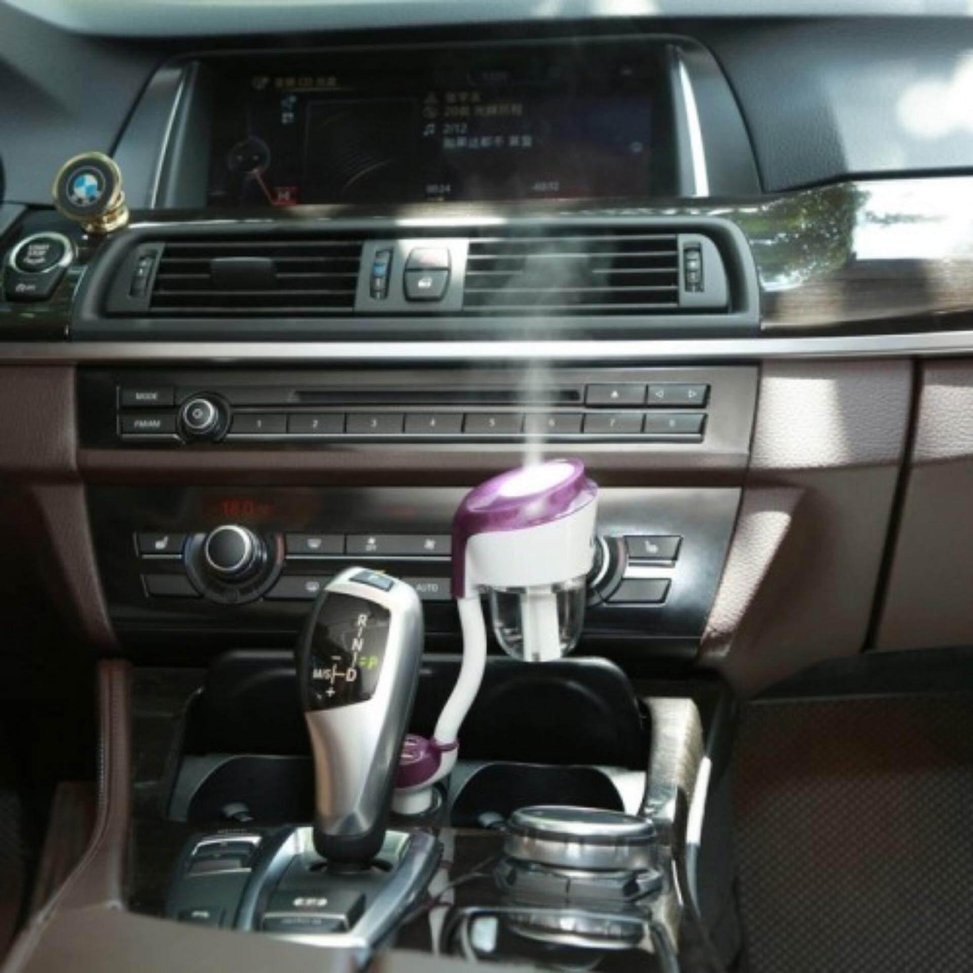 Harga Termurah Nanum Ii Dual Usb Port Car Air Humidifier Purifier Aromateraphy With 2 Charger Purple