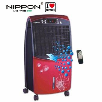 Harga NIPPON NAC-71C(R) AIR COOLER (RED) with IONIZER