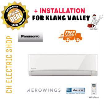 Harga PANASONIC 1.0HP Standard Non-Inverter Air Conditioner CS-PV9TKH-1 (CU-PV9TKH-1) - FREE SHIPPING AND INSTALLATION FOR KLANG VALLEY