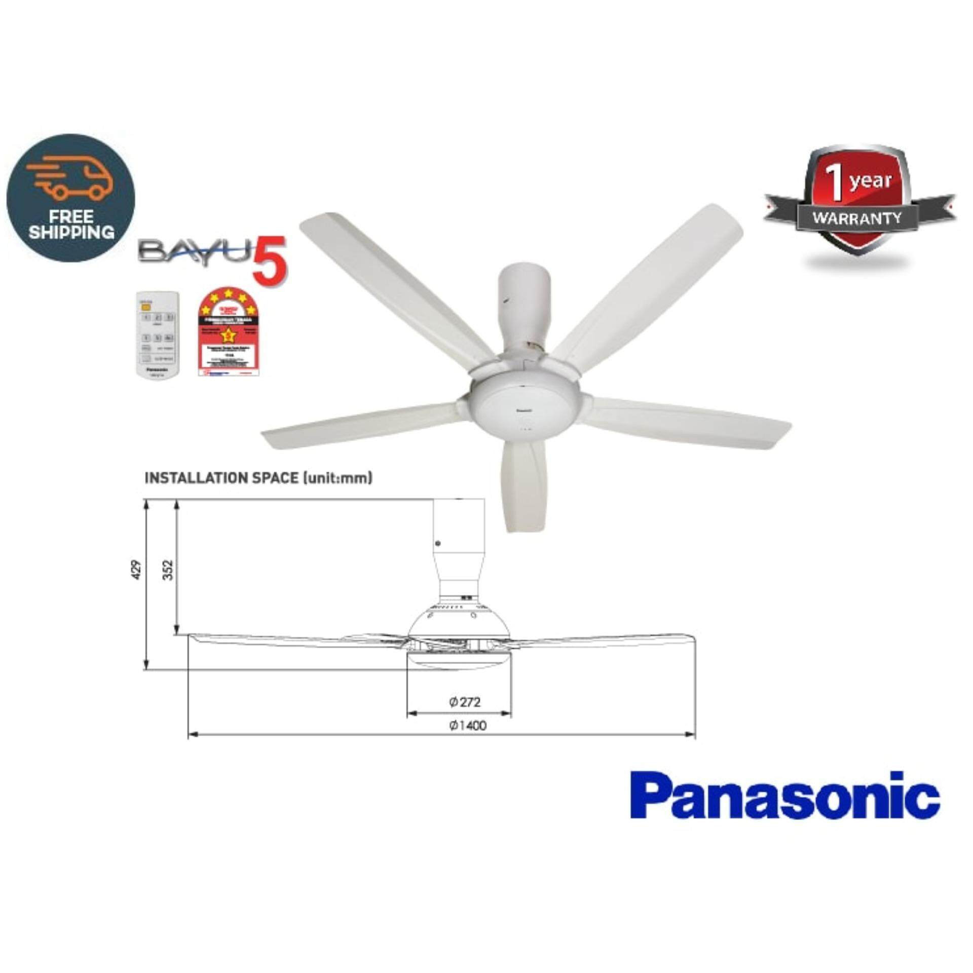 room really is for my t light huge reality difference the blog from photo f vbhqh blade but can or study panasonic led in show without below ceiling fan with