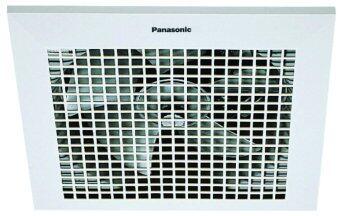 bedroom ventilation fan malaysia
