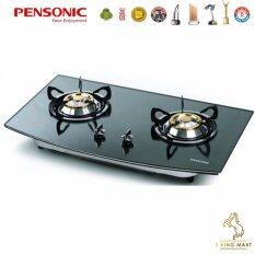 Pensonic Pgh 412 Tempered Gl Mirror Finishing 2 Burner Built In Table Top Gas