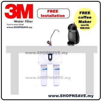 SHOPNSAVE 3M AP Dws2500t-ch, 3m water filter, 3M Aqua Pure Indoor Water Filter System Water Purifier Water Filtration System Water Filter