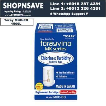SHOPNSAVE MKC-EG, 1500L Toray Replacement filter for MK303-EG, Water Filter for Torayvino MK303-EG, Water Faucet Filter, Faucet Filter
