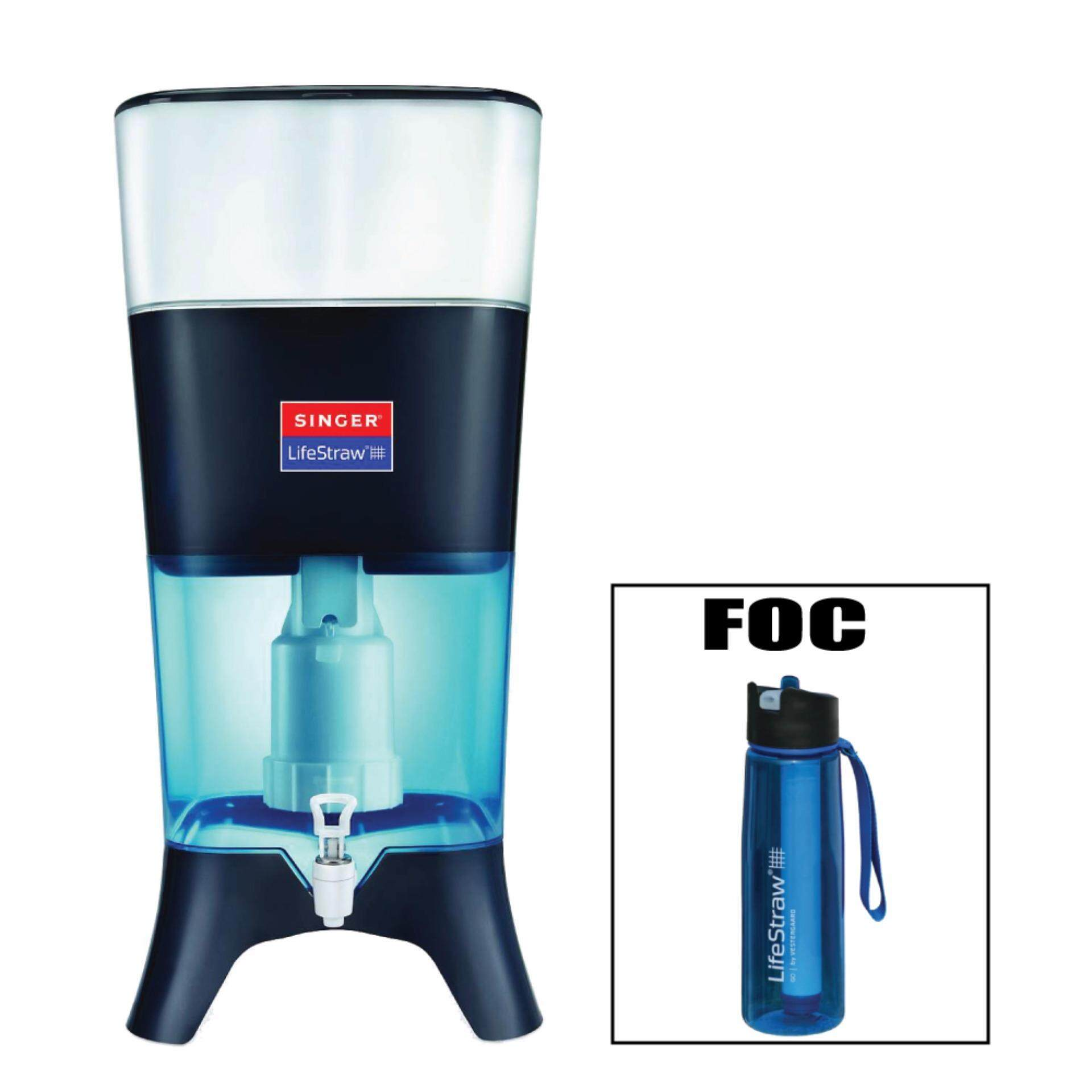 Water Purifier For Home Singer Slct01 Lifestraw Home 10 Storage Water Purifier Lazada