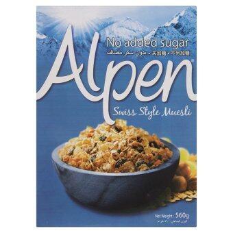 Alpen Swiss Style Muesli 560g