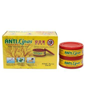 AntiLipas - Cockroches Control 20g x 12pcs